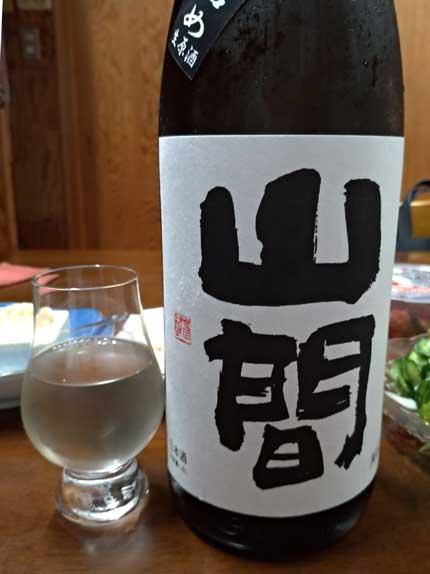 山間純米大吟醸11号