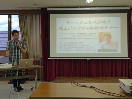イーンスパイアの横田秀珠先生