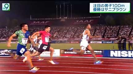 男子100m走の決勝