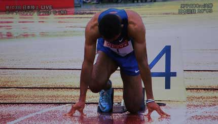 男子200m走の決勝