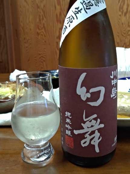 川中島幻舞純米吟醸無濾過生原酒美山錦
