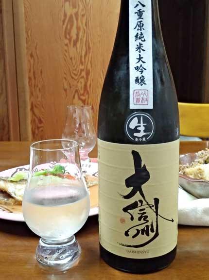 大信州八重原純米大吟醸おりがらみ生原酒