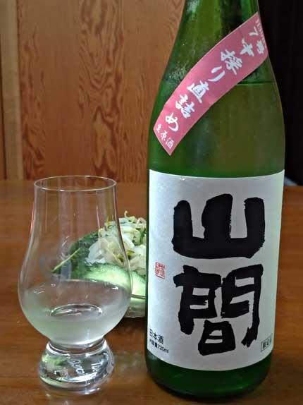 山間7号純米吟醸中採り生酒