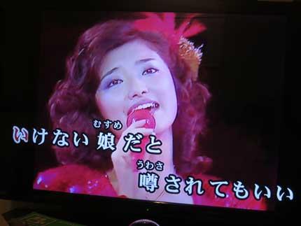 山口百恵さんの歌「青い果実」