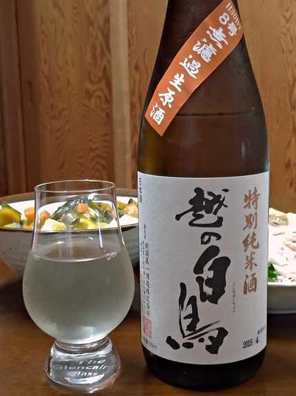 越の白鳥8号特別純米酒