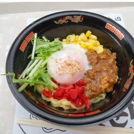 香々壱カレーまぜ麺