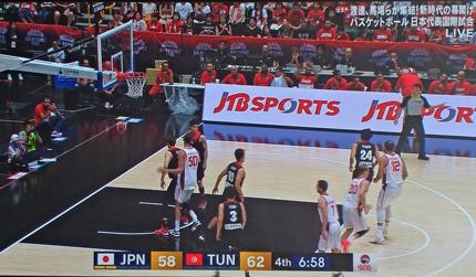 男子バスケットボール日本対チュニジア