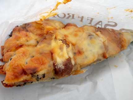 照り焼きチキンピザ240円税別