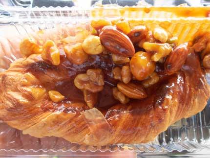 キャラメルナッツ180円税別
