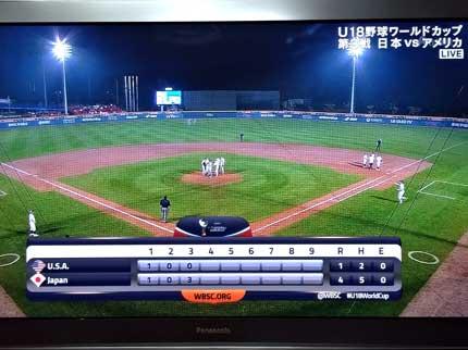 U-18ベースボールワールドカップ日本対アメリカ