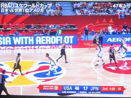 1次グループステージ最終戦、対アメリカ