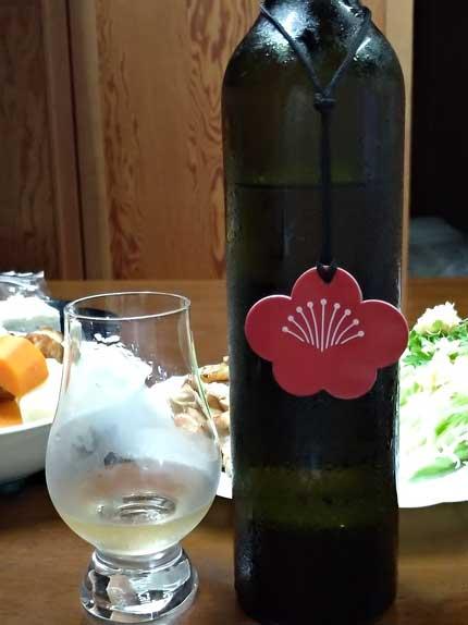 麒麟山梅酒