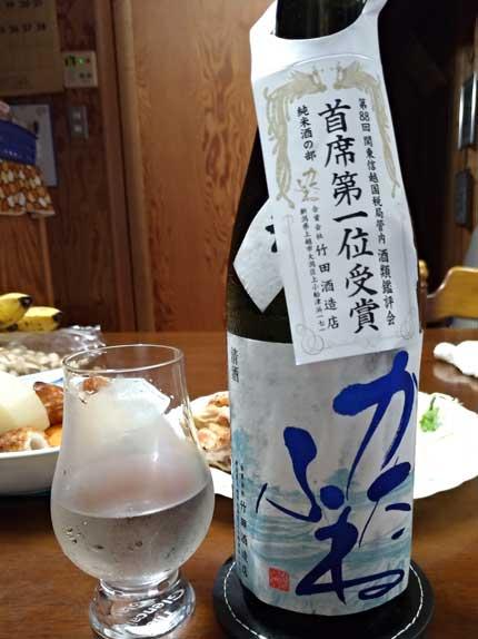 かたふね純米酒