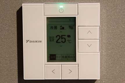 エアコンの設定機械