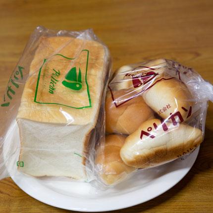 食パン2斤860円税込と小ロール10ヶ入680円税込