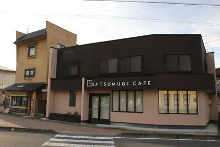 TSUMUGI CAFEと駅前食堂らいく(来楽)