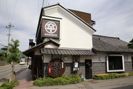 穀平味噌醸造場