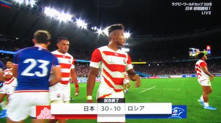 30対10で日本が勝利