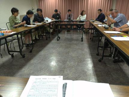 高校同窓会幹事の反省会