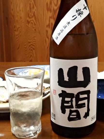 山間(やんま)特別純米19号
