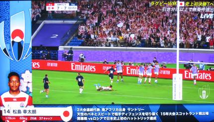 松島幸太朗選手がトライ