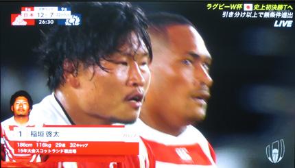 稲垣啓太選手が代表初トライ
