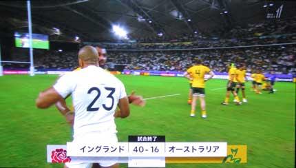 ラグビーW杯イングランド対オーストラリア戦