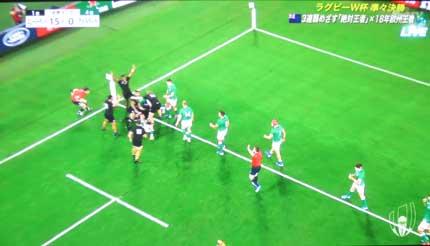 ラグビーW杯 ニュージーランド対アイルランド戦
