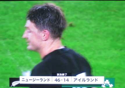 46対14でニュージーランドの圧勝