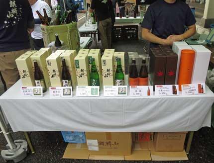 麒麟山酒造さんの日本酒