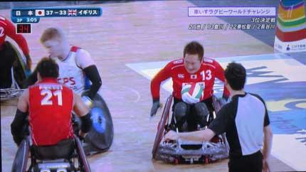 車いすラグビーワールドチャレンジ 日本対イギリス戦