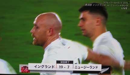 ニュージーランドは、良いところ無く、19対7で敗れました