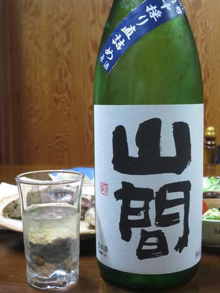 山間 純米吟醸 H30BY14号 中採り直詰め 無濾過原酒 たかね錦