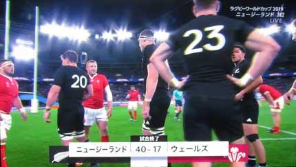 ニュージーランドが40対17と勝利