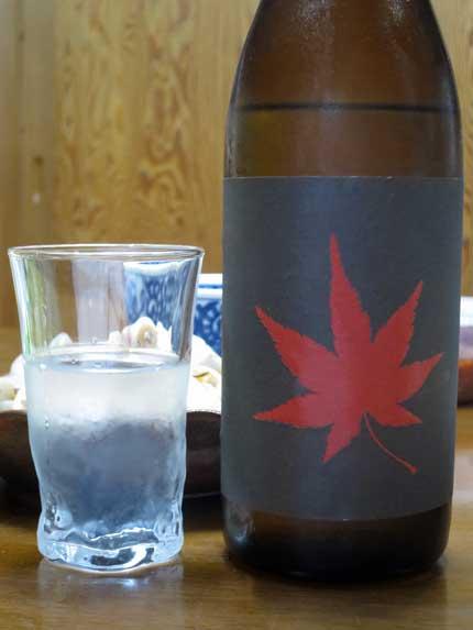 麒麟山紅葉熟成純米大吟醸