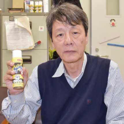 高知大学の金哲史教授