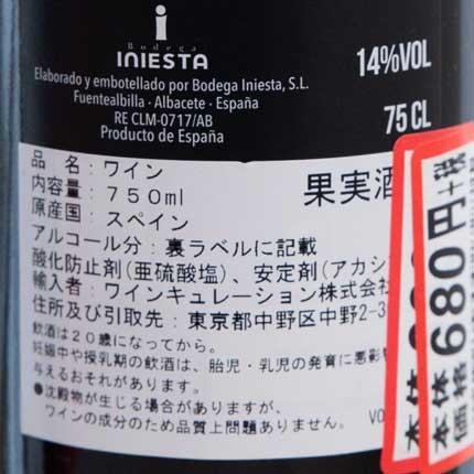 680円税別