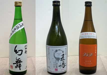 川中島幻舞の日本酒を3本