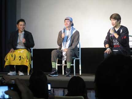監督の横尾初喜さん、エグゼクティブプロデューサーの相羽浩行さん、主演の 井浦新さんが舞台挨拶