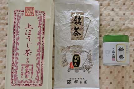 祥玉園さんのお茶