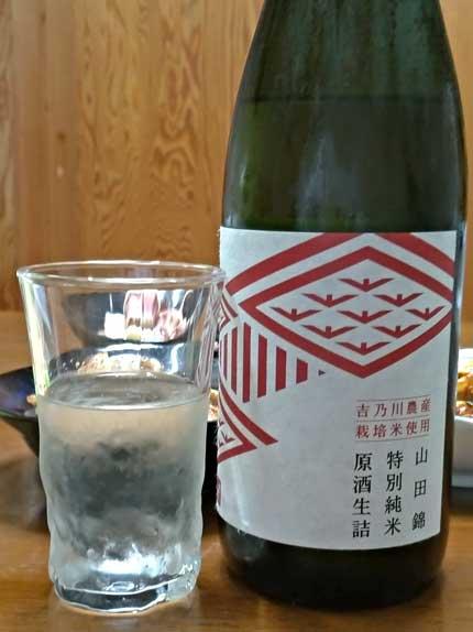 吉乃川山田錦特別純米原酒生詰