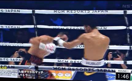 王者村田諒太(帝拳)対8位スティーブン・バトラー(カナダ)