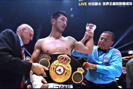 村田諒太選手がベルトを防衛