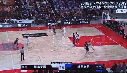 ウインターカップ2019女子決勝桜花学園対岐阜女子