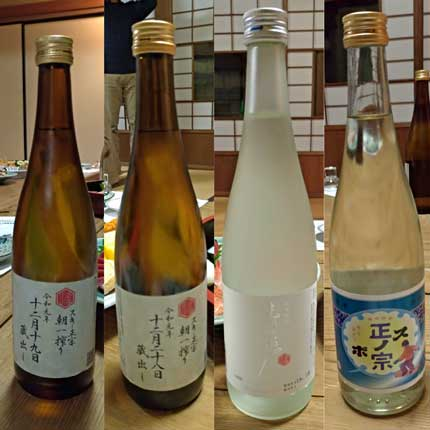 武蔵野酒造さんの日本酒