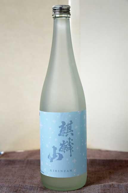 麒麟山冬酒