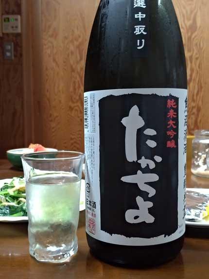 豊醇無盡たかちよ純米大吟醸扁平精米無調整生原酒(黒ラベル)