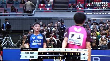 男子準決勝張本智和選手対戸上隼輔選手