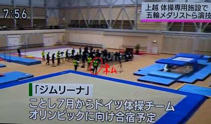 NHKニュースで私が映っていました