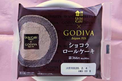 ショコラロールケーキ395円税込